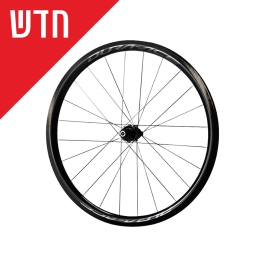 Shimano (WH-R9170) 10-11 Spd Road Wheelset CL&TL C40